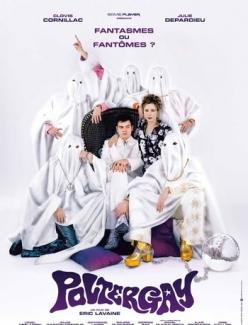 Полтергей - Poltergay