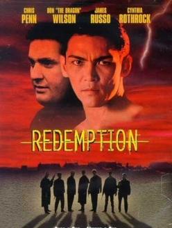 Возмездие - Redemption