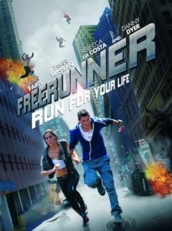 Фрираннер - Freerunner