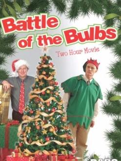 Битва на гирляндах - Battle of the Bulbs