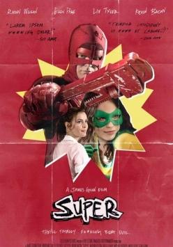 Супер - Super