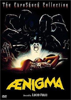 Энигма - Aenigma