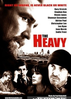 ����� �� ����� - The Heavy
