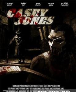 Кейси Джонс - Casey Jones
