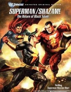 Витрина DC: Супермен