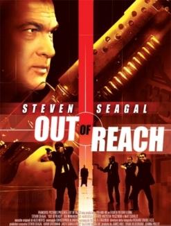 Вне досягаемости - Out of Reach
