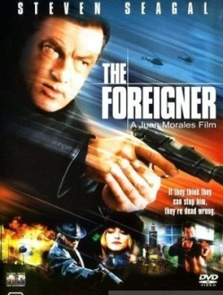 Иностранец - The Foreigner