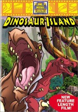 Остров динозавров - Dinosaur Island