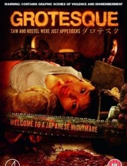 Гротеск - Grotesque