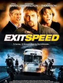 Быстрый выход - Exit Speed