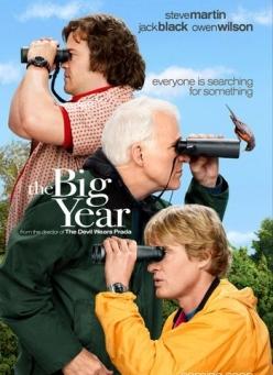 Большой год - The Big Year