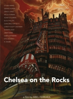 ����� �� ����� - Chelsea on the Rocks