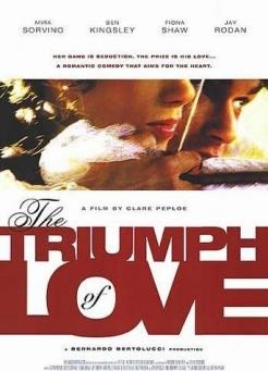 Триумф любви - The Triumph of Love