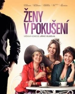 Женщины в соблазне - Zeny v pokuen