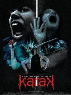 Карак - Karak