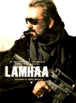 ��������� - Lamhaa: The Untold Story of Kashmir