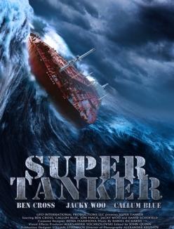 Супертанкер - Super Tanker