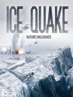 Ледяная дрожь - Ice Quake