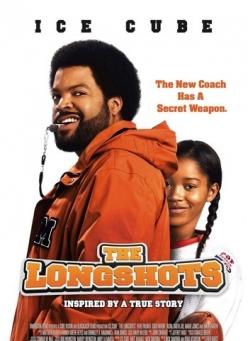 Аутсайдеры - The Longshots