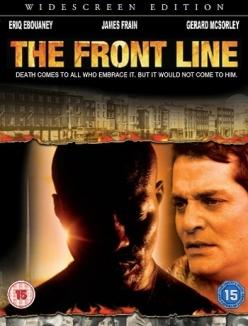 Линия фронта - The Front Line
