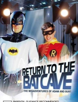 � ����� ������! - Return to the Batcave: The Misadventures of Adam and Burt