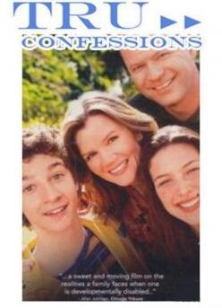 День из жизни - Tru Confessions
