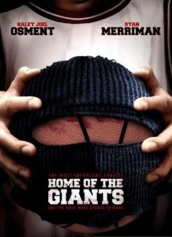 Дом гигантов - Home of the Giants