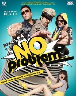 Нет проблем - No problem