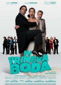 Моя первая свадьба - Mi primera boda