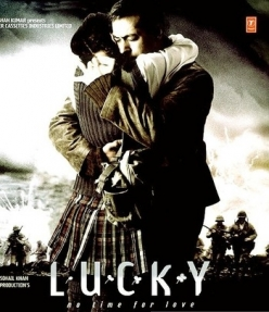 ����. �� ����� ��� ����� - Lucky: No Time for Love