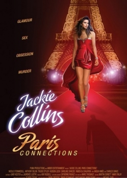 Французские связи - Paris Connections