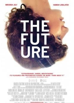 Будущее - The Future