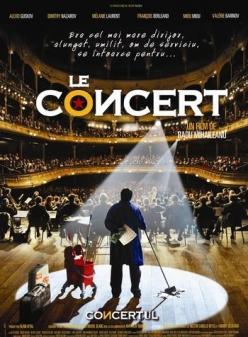 Концерт - Le concert