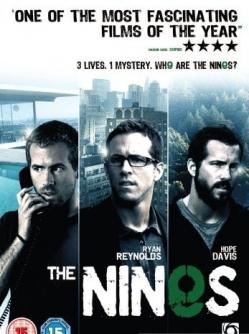 Девятки - The Nines