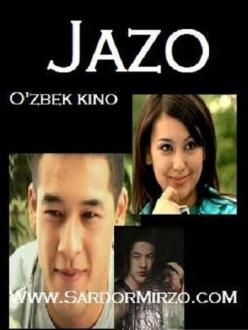 Кара - Jazo