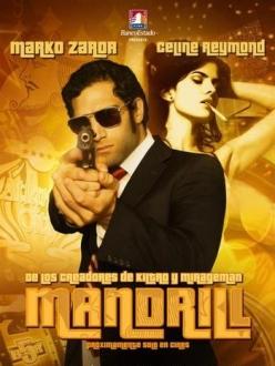 Агент Мандрил - Mandrill