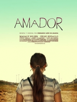 Амадор - Amador