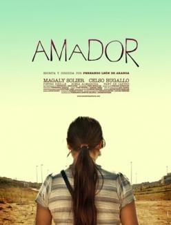 ������ - Amador