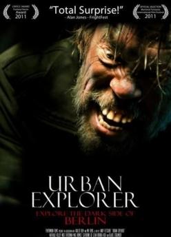 Городской исследователь - Urban Explorer