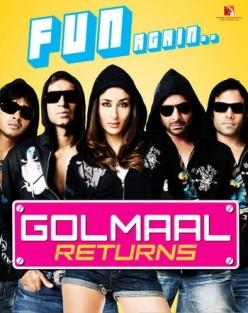 Веселые мошенники возвращаются - Golmaal Returns