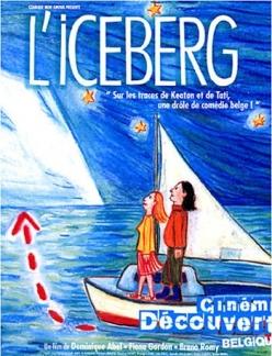 Айсберг - Liceberg