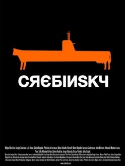 Кребински - Crebinsky