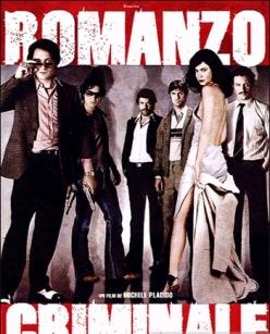 Криминальный роман - Romanzo criminale