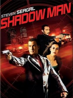 Тени прошлого - Shadow Man