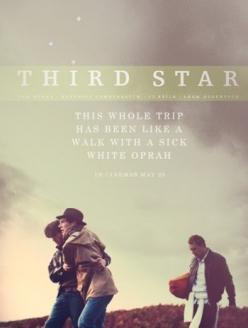 Третья звезда - Third Star