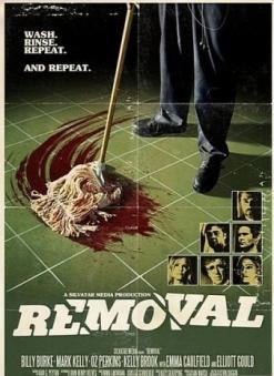 Зачистка - Removal