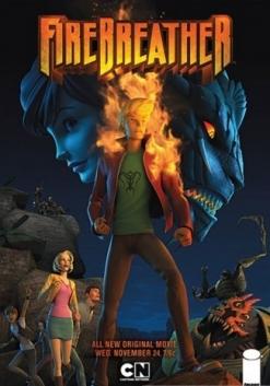 Огнедышащий - Firebreather
