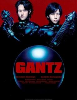 Ганц - Gantz