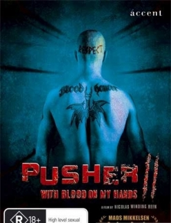Дилер 2 - Pusher II