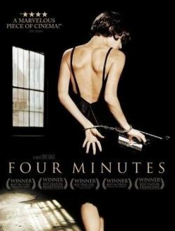 Четыре минуты - Vier Minuten